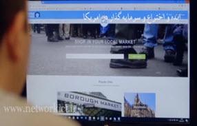 راه اندازی وب سایت فروش کالای دست دوم